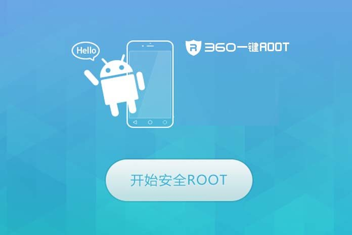 360 Root 7.0.1 RUS для Android